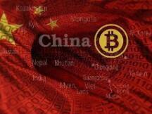 央行为什么要发行数字货币?