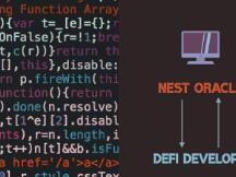DeFi 开发者:如何调用NEST预言机价格数据