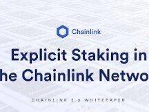 一文读懂Chainlink 2.0的显性质押机制