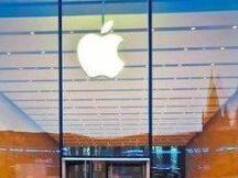 苹果公司将进入加密货币领域?