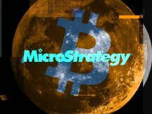 MicroStrategy再收9亿刀比特币,投资者为何兴奋?