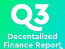 第三季度去中心化金融生态系统报告