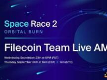 太空竞赛挖矿奖励何时兑现?Filecoin官方第二轮第二场AMA答疑整理