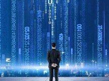 web3.0上的隐私:天堂还是陷阱?