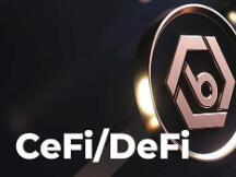 一文读懂CeFi和DeFi的区别