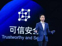 蚂蚁集团CEO胡晓明:科技是驱动金融创新的核心引擎,也是最重要的引擎