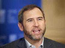 Ripple CEO对中国数字货币和区块链的发展感到敬畏,领先于美国