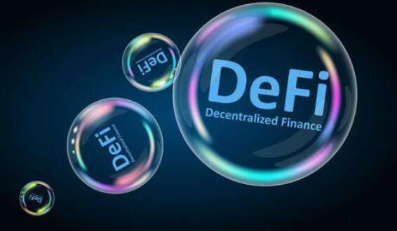 DeFi无缝集成全球最性感资产:BTC 特斯拉和茅台