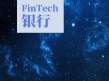 银行金融科技能降低信贷风险吗?