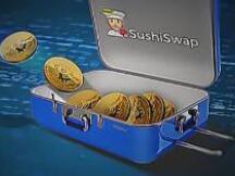 为什么我看好Sushiswap还有百倍涨幅?