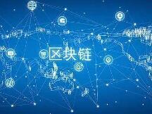 """区块链作为""""信任的机器""""-将改变社会价值的传递方式"""