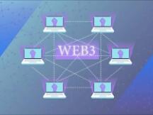 一文了解:为什么需要去中心化网络?Web 3.0是如何实现去中心化网络的?
