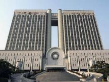 韩国法官组建区块链法律研究小组