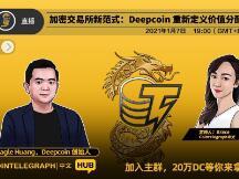 加密交易所新范式:Deepcoin 重新定义价值分配
