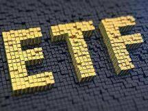 史无前例的比特币基金ETF申请发行权