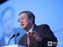 周小川:数字时代的中国支付体系现代化——DC/EP与数字人民币