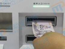 外币自助兑换数字人民币实体卡