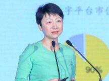 张晓燕:金融科技的四个新机遇和三个新挑战