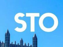STO是通证经济的改革和蜕变么?