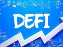 峰值800 亿美元的DeFi市场,如今发展到了哪个阶段?