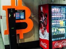 埃隆·马斯克对内华达特斯拉超级工厂出现比特币ATM表示怀疑