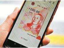 两家民营银行有望参加试点 机构竞逐数字人民币应用蓝海