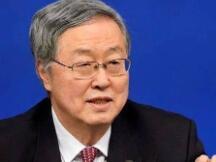 央行原行长周小川:未来全球货币发展方向是什么?