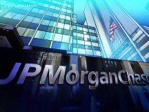 美国银行业巨头摩根大通将招聘更多区块链人才