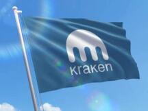 一季度成交量创新高!第四大数字货币交易所Kraken考虑直接挂牌上市