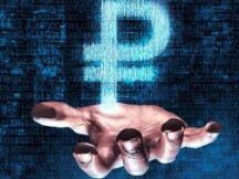 俄罗斯银行将在年底前推出数字卢布原型