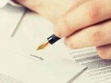 乌克兰总统签署法案,允许其央行发行CBDC并设立监管沙箱