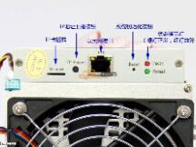 蚂蚁S9 Hydro水冷矿机评测
