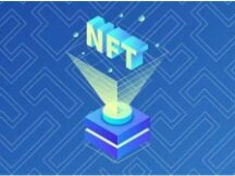 NFT商业落地中的思考:区块链