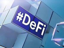 """被称为""""将颠覆现有金融""""的DeFi有哪些值得学习的经验?(下)"""