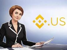 美国前货币监理署负责人将成为币安美国加密交易所新任CEO