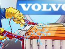 沃尔沃投资区块链初创公司,以跟踪电池中的钴