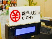 中国人民银行在CBDC首次亮相前加强数字人民币建设