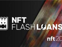 一文了解NFT闪电贷