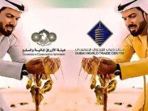 阿联酋监管机构支持在自由区开展加密资产交易