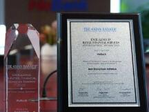 微众银行区块链蝉联《亚洲银行家》获最佳区块链项目奖项