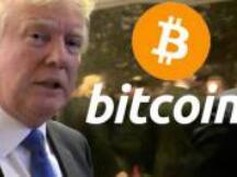 特朗普:比特币是个骗局,美元才是全球货币的王者!