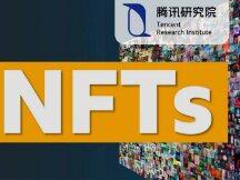 NFT会是数字资产化的开端吗?