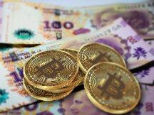 墨西哥央行行长称比特币不是货币