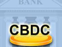 央行数字货币可以改变游戏规则吗