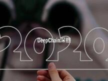13位大佬预测,2020年区块链发展的机会和挑战是什么?