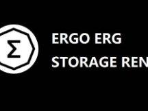 何谓存储租赁费?永守PoW的Ergo为何采用它?