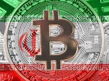 伊朗中央银行允许使用加密资产作为支付手段