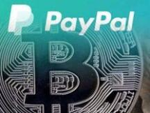 浅谈支付巨头PayPal与比特币的恩怨九年