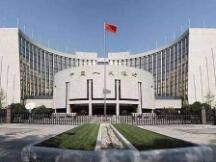 未来前景可期 央行数字货币全球提速