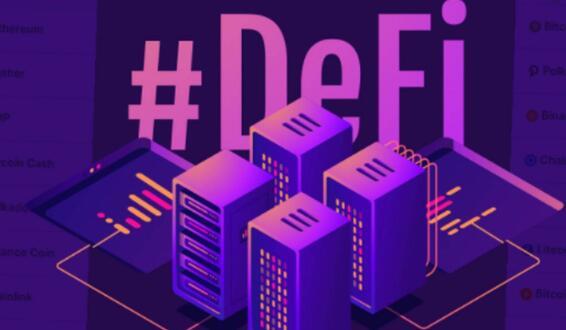 加密市场逐渐恢复,DeFi重新成为热点